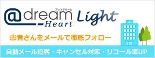 @dream-Heart Light